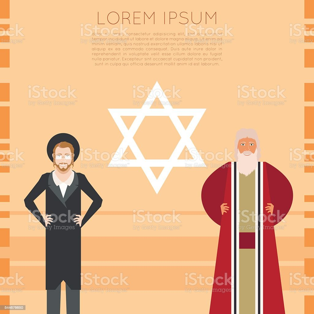 Jew and jewdaism banner vector art illustration