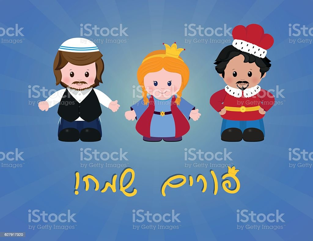 Jewish holiday of Purim. Esther, Mordecai and Achashverosh vector art illustration