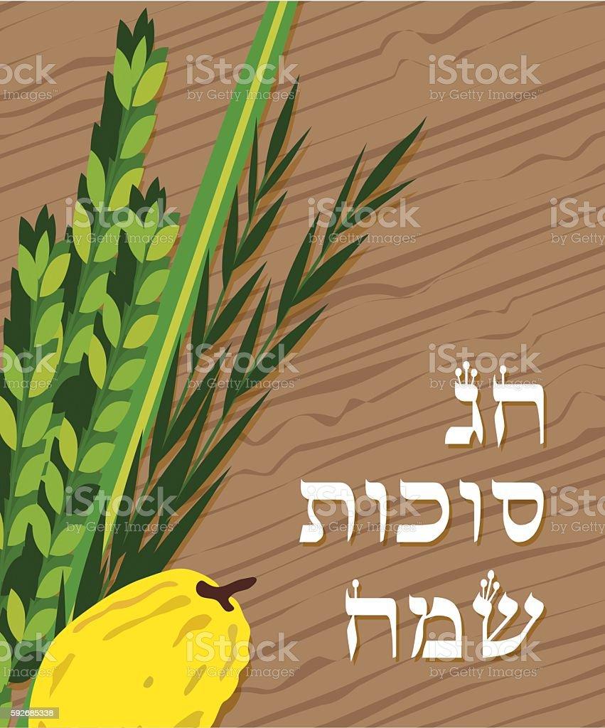 Jewish holiday Sukkot. Lulav, Etrog, Arava and Hadas. Four species vector art illustration
