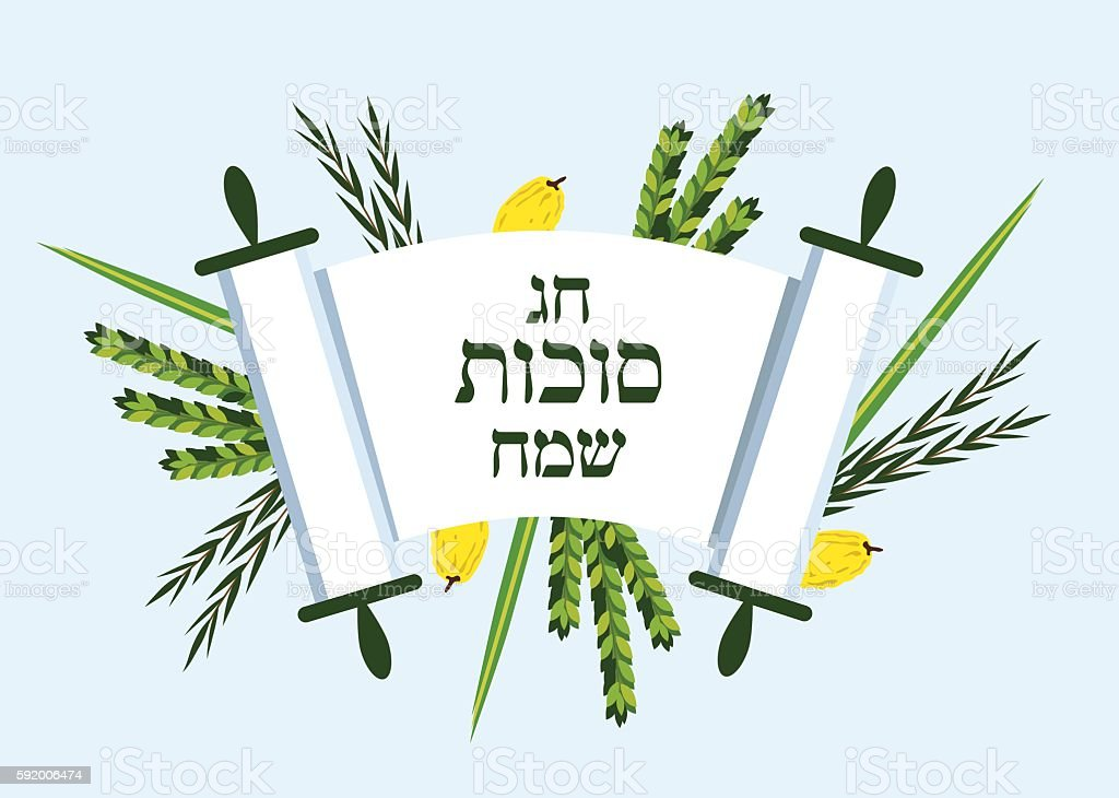 Jewish holiday Sukkot. torah with Lulav, ,Etrog, Arava and Hadas vector art illustration