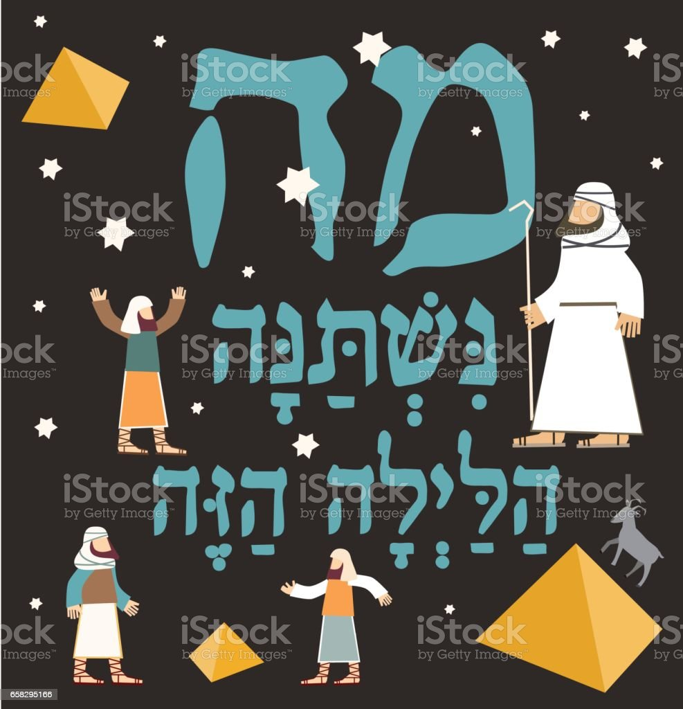 Jewish Passover Set with Hebrew Text - 'What has changed on this night' vector art illustration