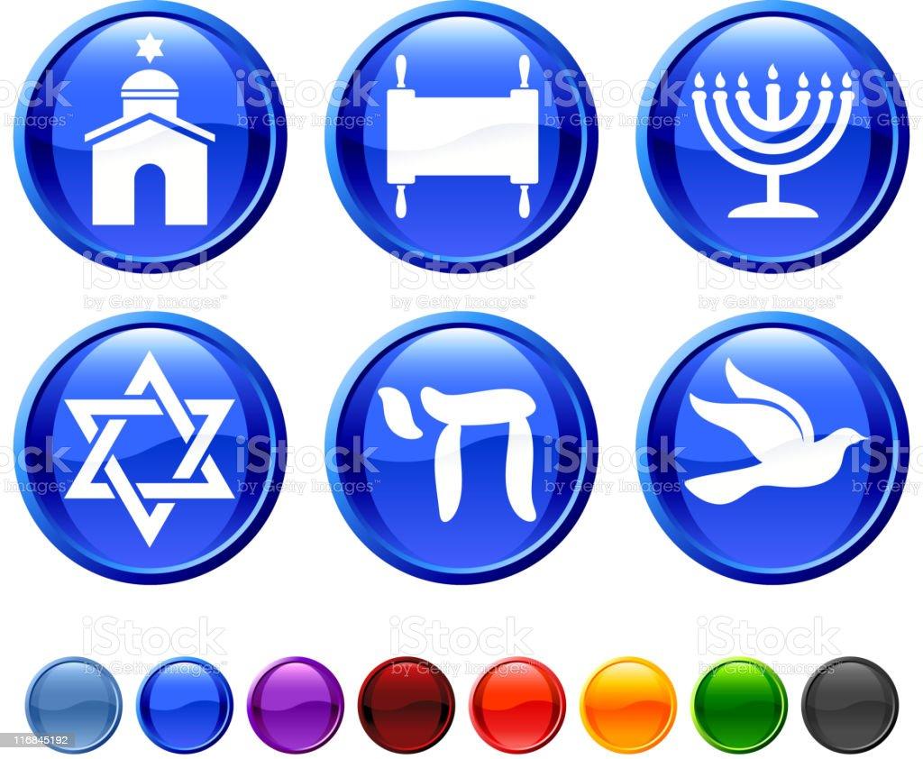Jewish religious items royalty free vector icon set royalty-free stock vector art
