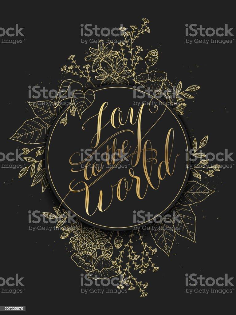 Joy to the world calligraphy design vector art illustration