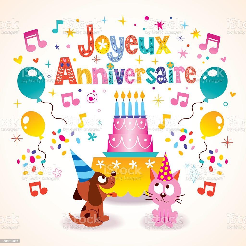 день рождения по французски для мальчик очень большая страна
