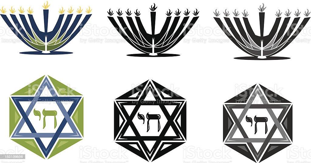 Judaica Design Elements royalty-free stock vector art