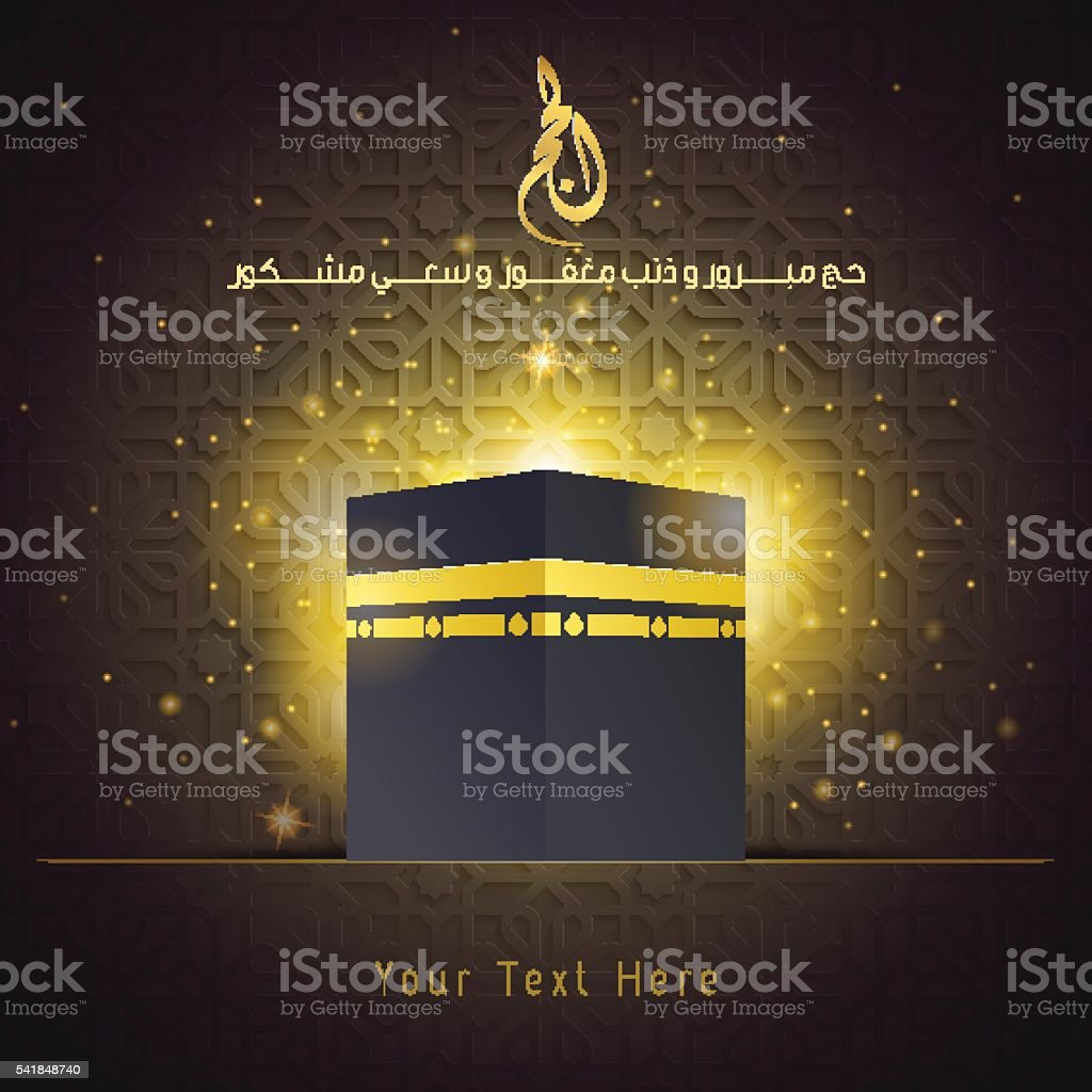 Kaaba and arabic geometric pattern for greeting background of Hajj vector art illustration