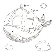 Keith ship with sails.