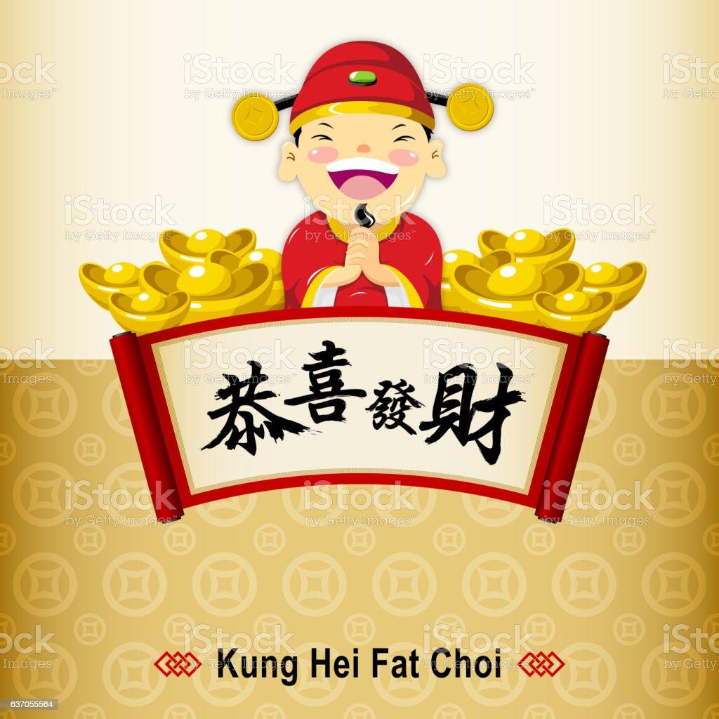 Kung Hei Fat Choi Poster vector art illustration