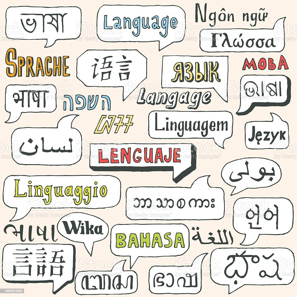 Languages colorful set. Hand drawn. Vector illustration. vector art illustration