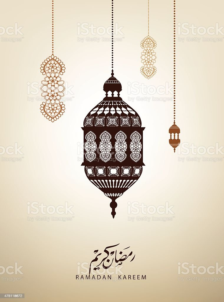 lantern of Ramadan- Ramadan Kareem beautiful greeting card vector art illustration