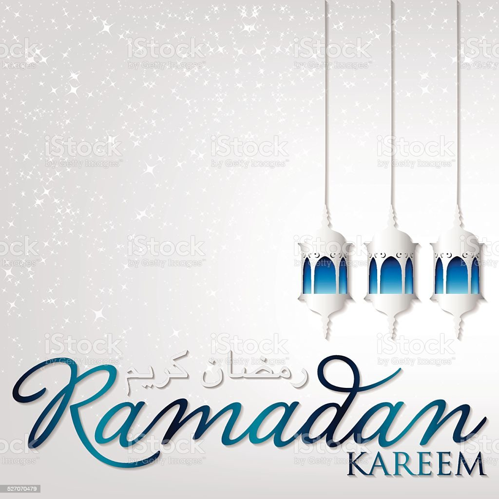 Lantern 'Ramadan Kareem' (Generous Ramadan) card in vector forma vector art illustration