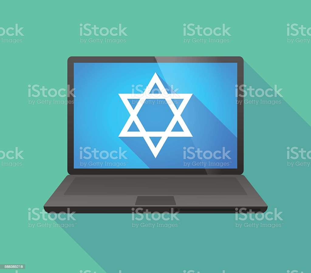 Laptop icon with a David star vector art illustration