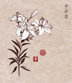 Lily flowers on vintage rice paper background. Contains hieroglyphs -