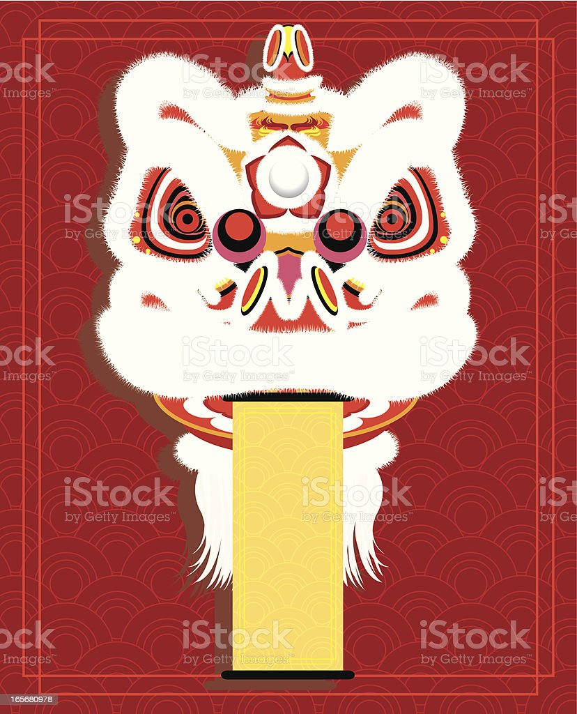 Lion Dance Head with Banner royalty-free stock vector art