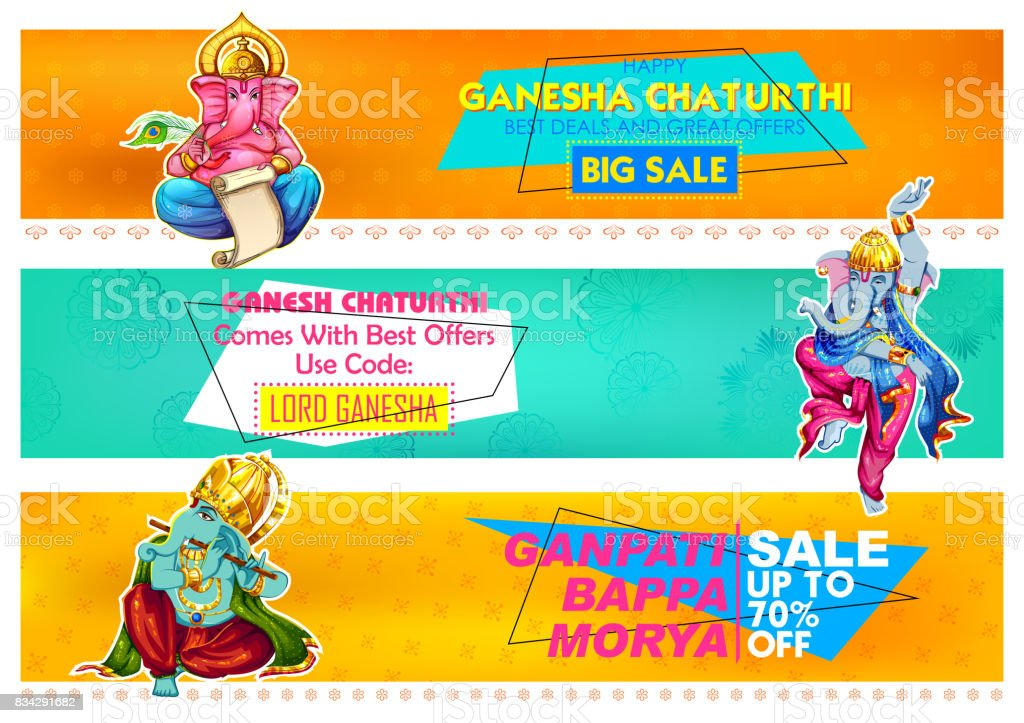 Lord Ganapati background for Ganesh Chaturthi in paint style vector art illustration