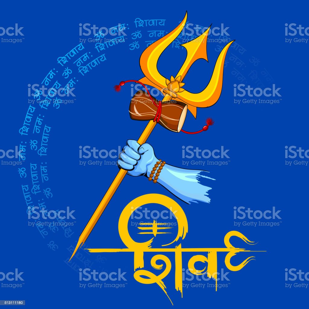 Lord Shiva Indian God of Hindu vector art illustration