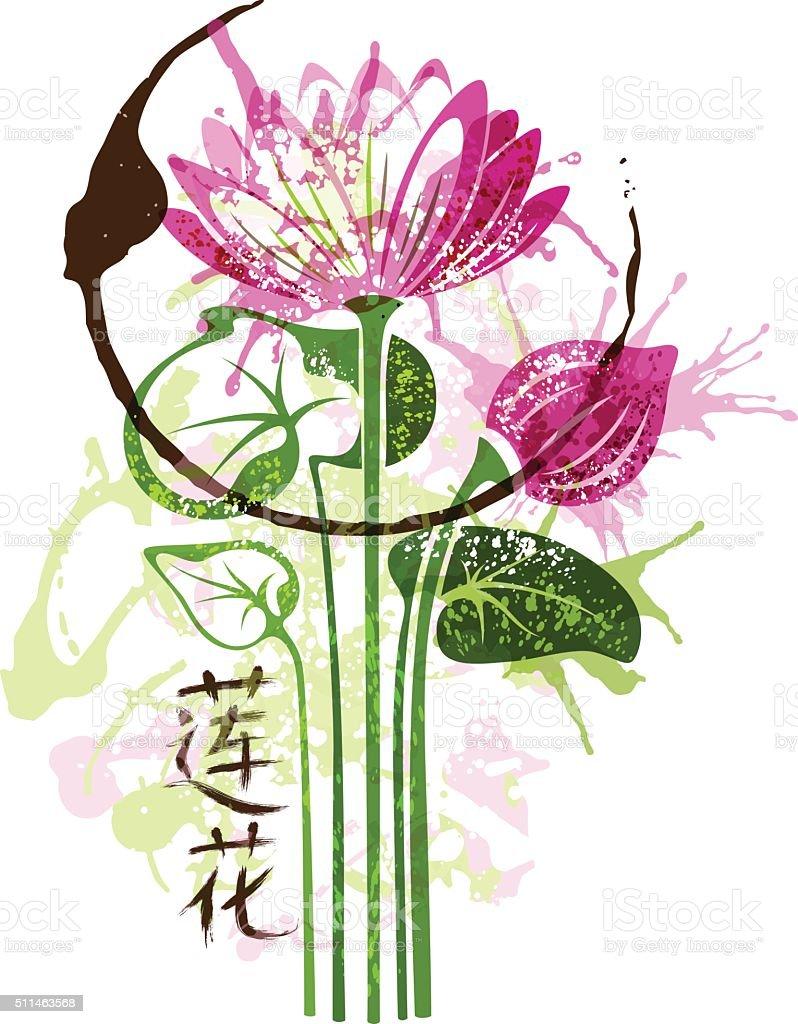 Lotus flower with chinese hieroglyph. vector art illustration