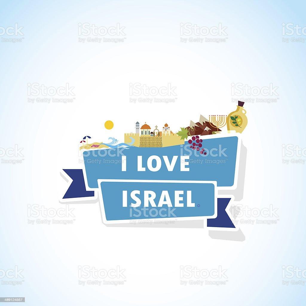 Love Israel vector art illustration