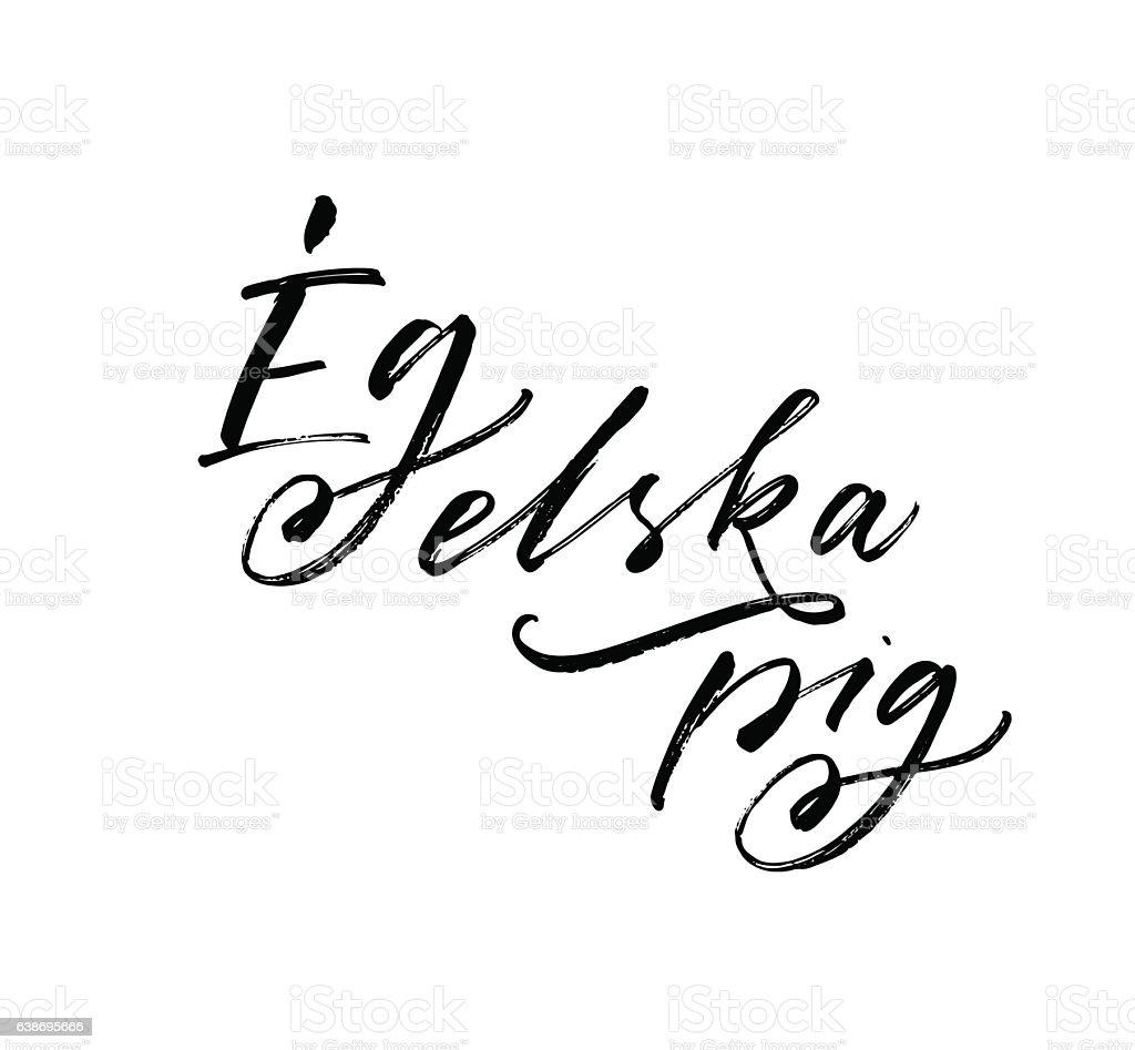 I love you in Icelandic. vector art illustration