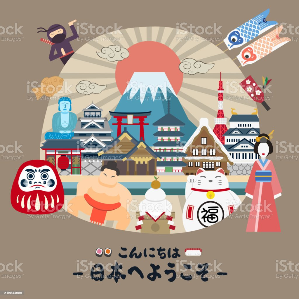 lovely Japan travel poster vector art illustration
