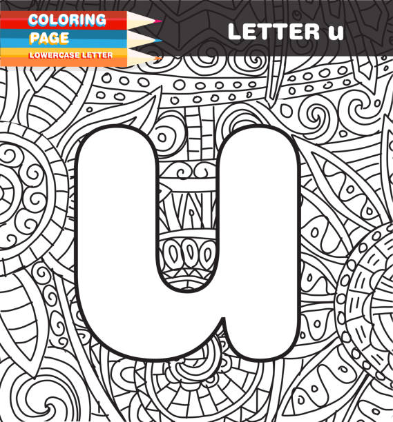 lower case letter coloring page doodle vector art illustration