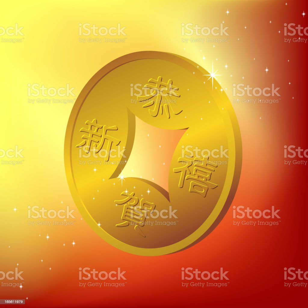 Lucky Coin royalty-free stock vector art