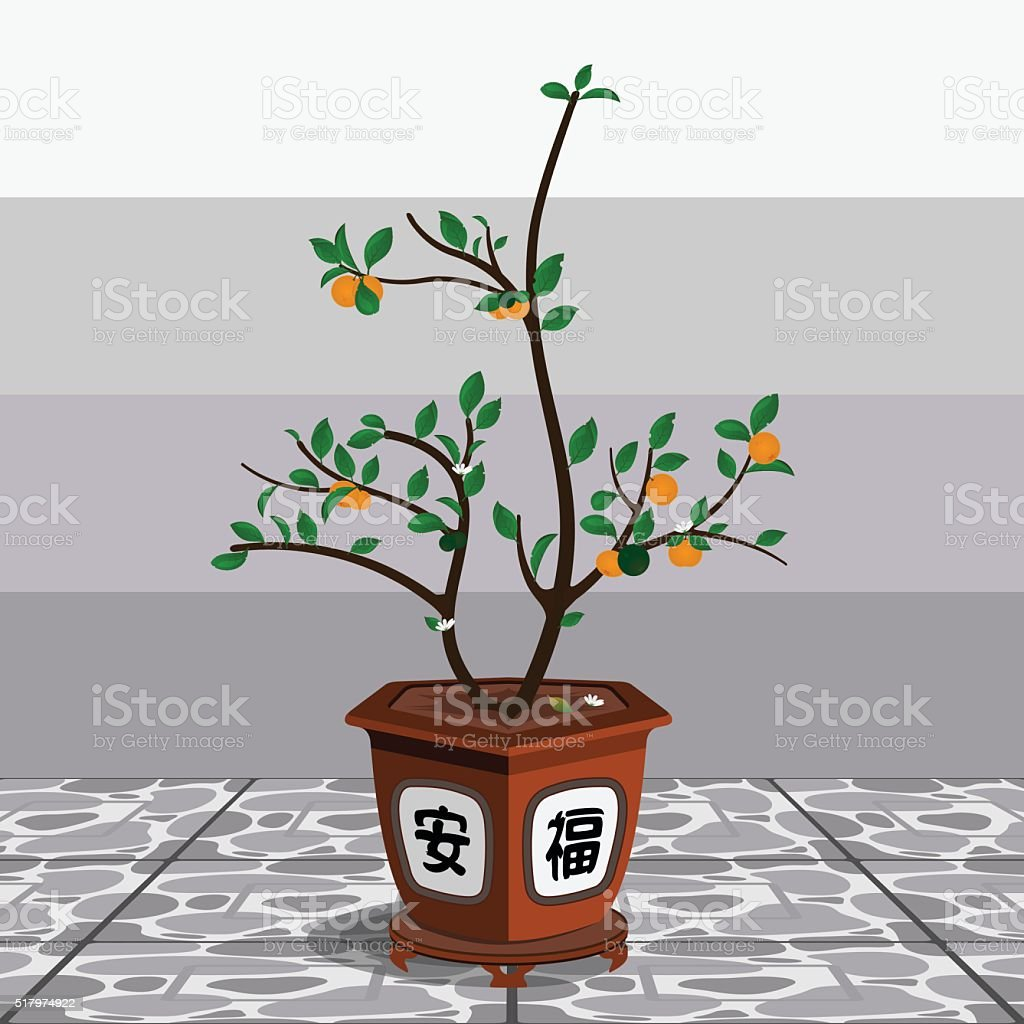 Lunar New Year Kumquat Tree vector art illustration