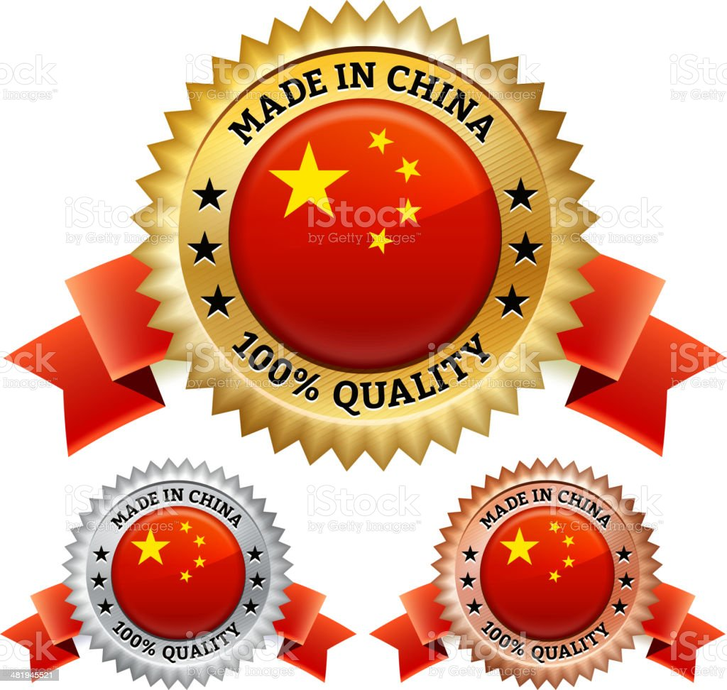 Made in China Badge icon set vector art illustration