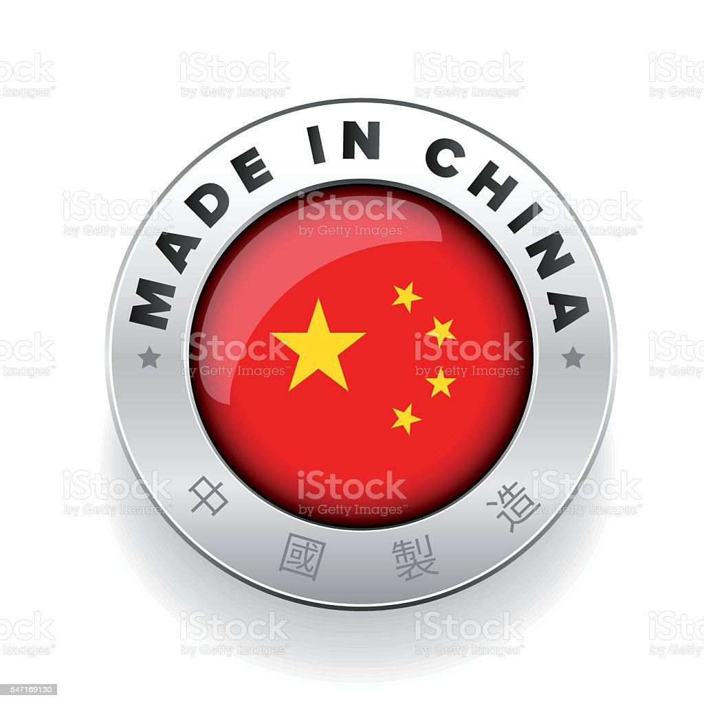 Made in China button with Chinese charactors vector art illustration