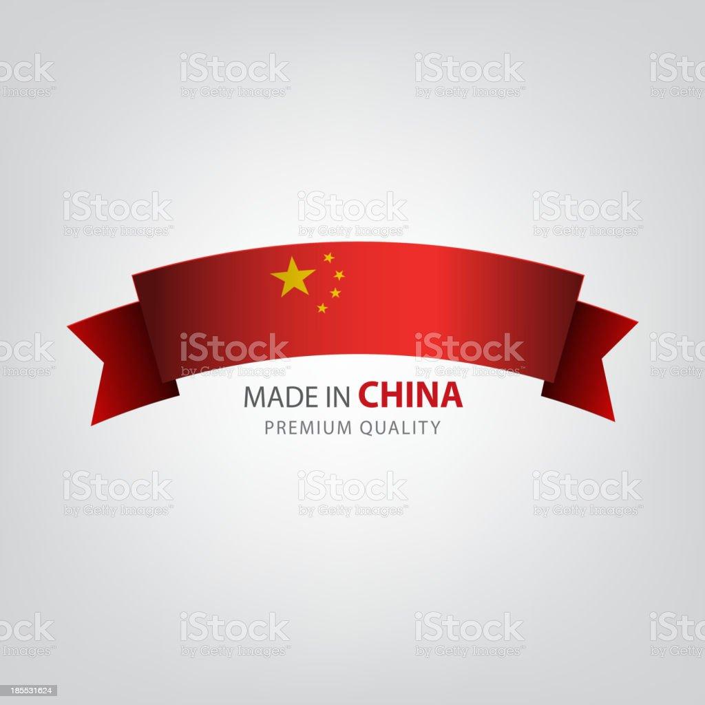 Made in CHINA, Chinese ribbon, Flag, (Vector) royalty-free stock vector art