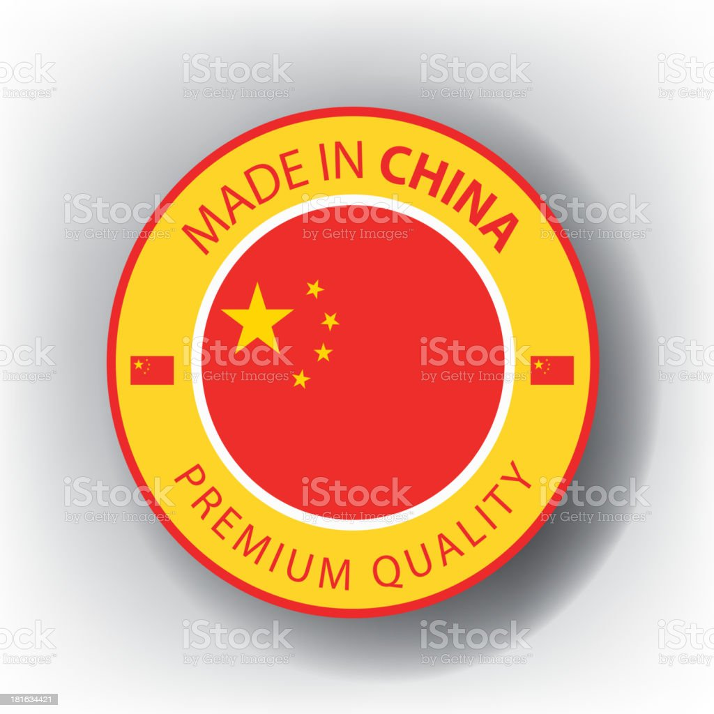 Made in CHINA, Chinese seal, Flag, (Vector) royalty-free stock vector art