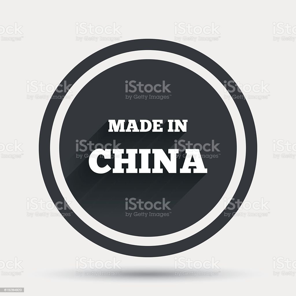 Made In China Icon Export Production Symbol Stock Vector Art