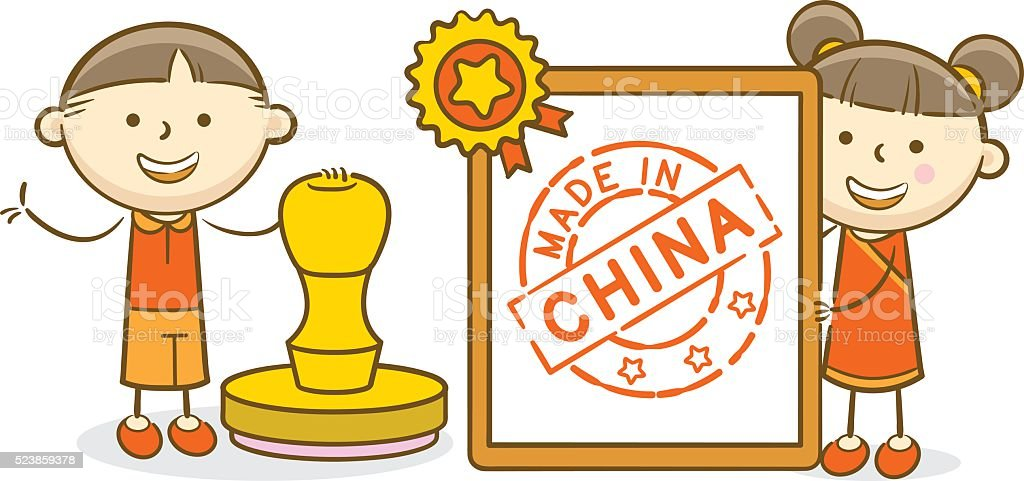 Made In China Label vector art illustration