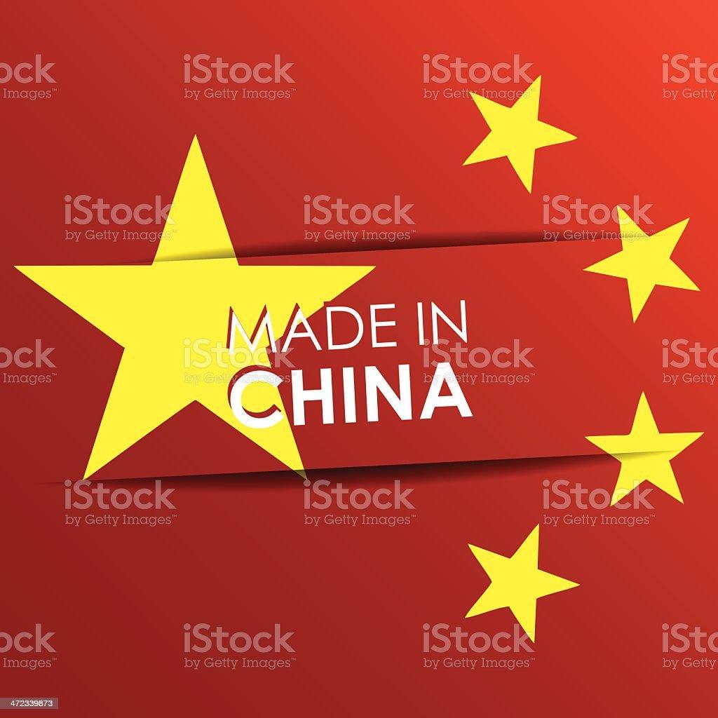 Made in China vector art illustration