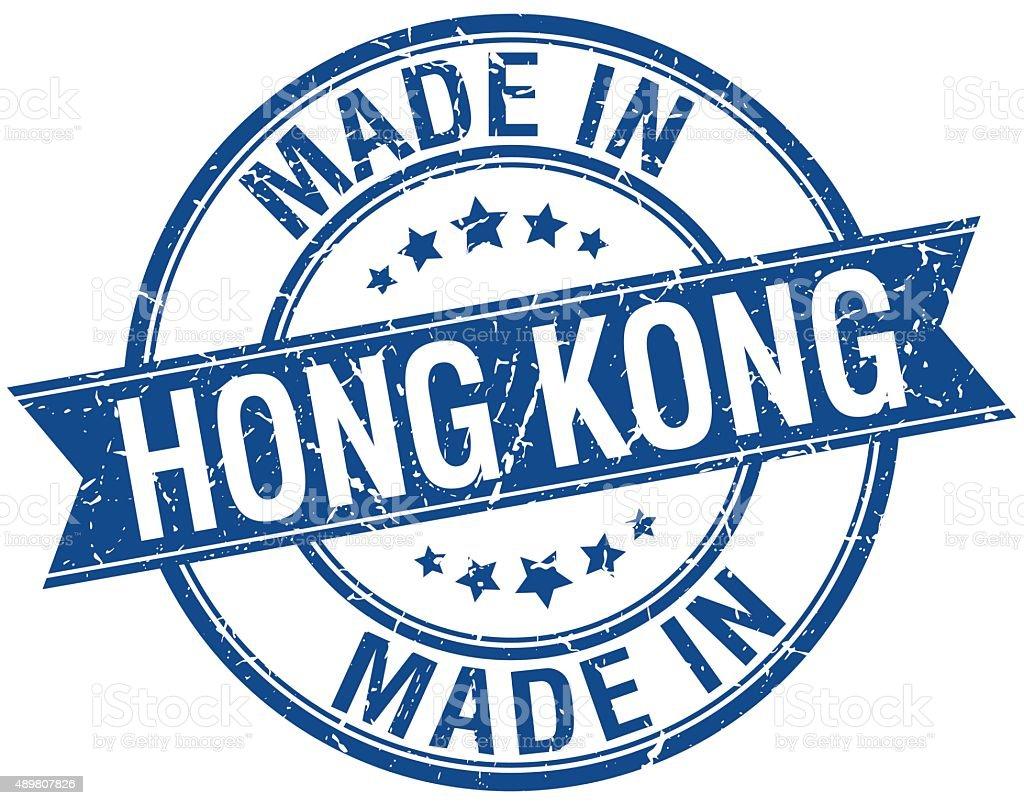 made in Hong Kong blue round vintage stamp vector art illustration