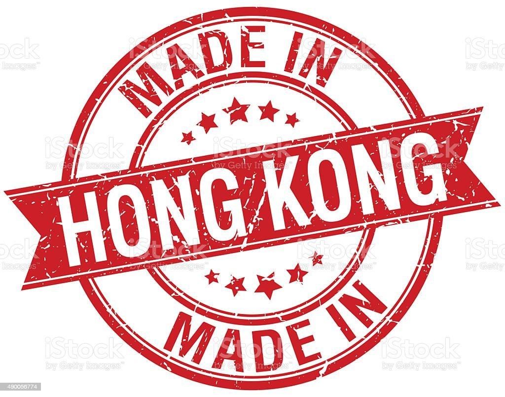 made in Hong Kong red round vintage stamp vector art illustration