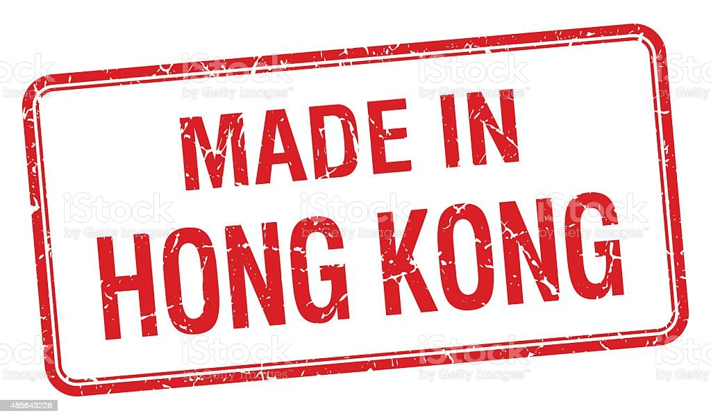 made in Hong Kong red square isolated stamp vector art illustration