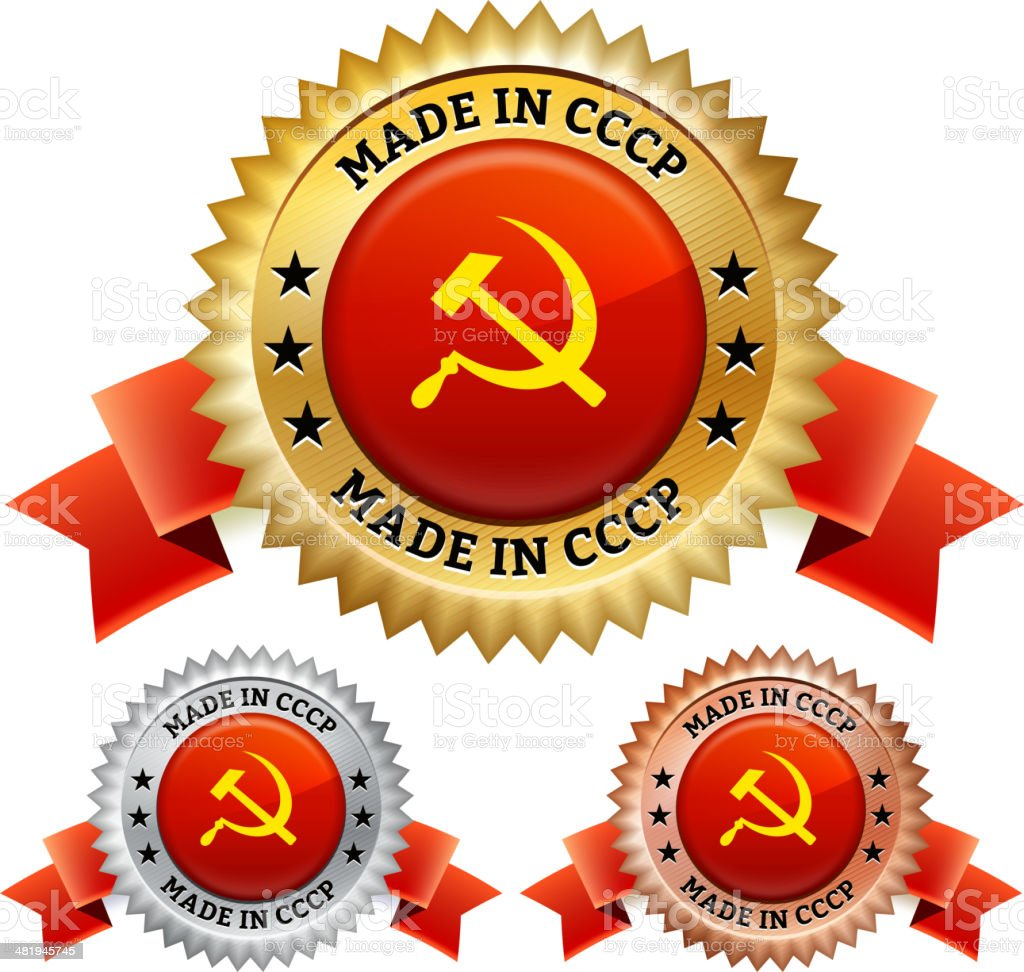 Made in Soviet Union CCCP Badge vector icon set royalty-free stock vector art