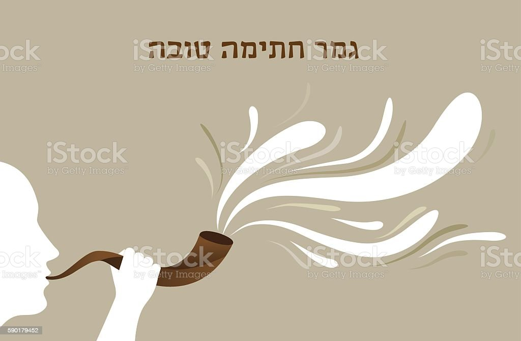 man sounding a shofar , Jewish horn. May You Be Inscribed vector art illustration