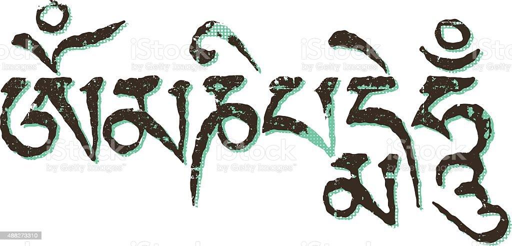 Mantra - Om Mani Padme Hum Grunge vector art illustration