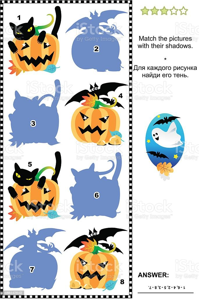 Match pictures to their shadows Halloween riddle vector art illustration