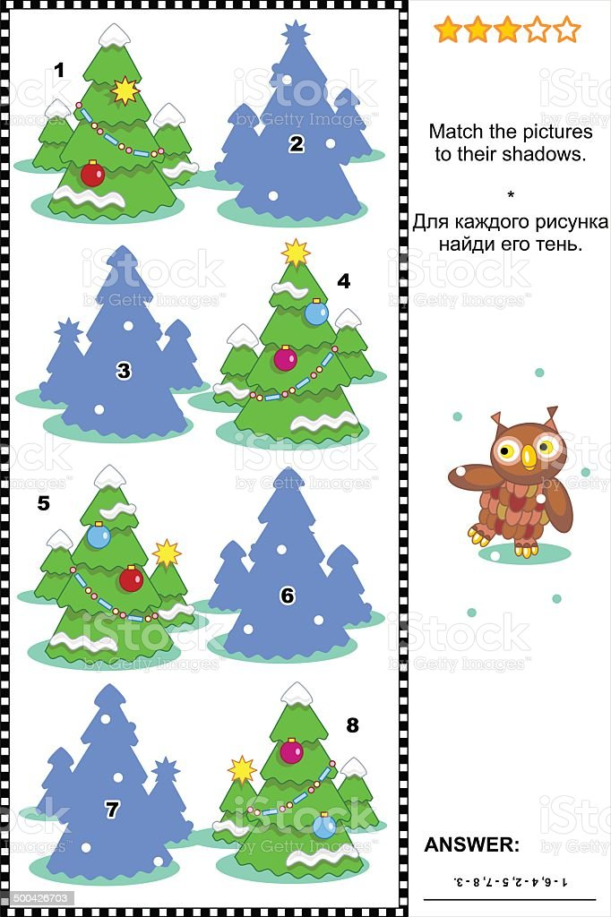 Match to shadow visual puzzle - christmas trees vector art illustration