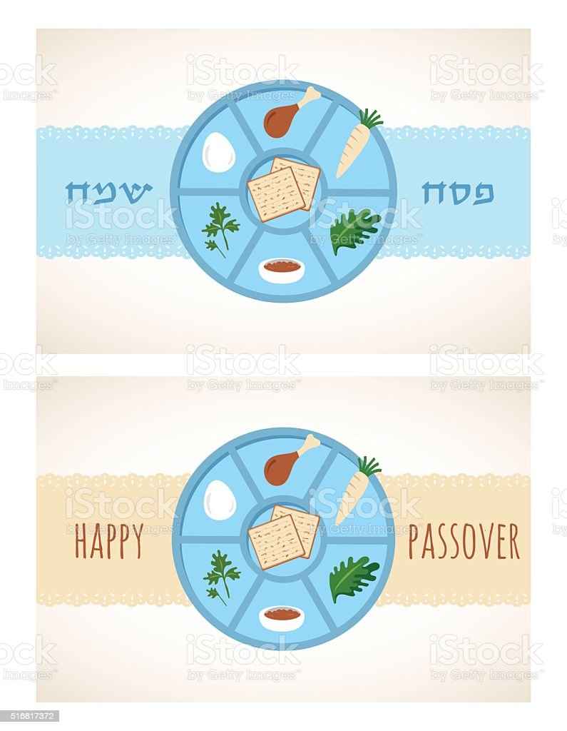 Matza bread for passover celebration. greeting card vector art illustration