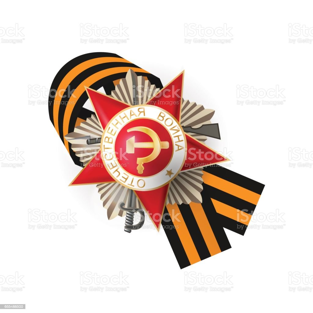 9 may russian victory day medal ribbon vector art illustration