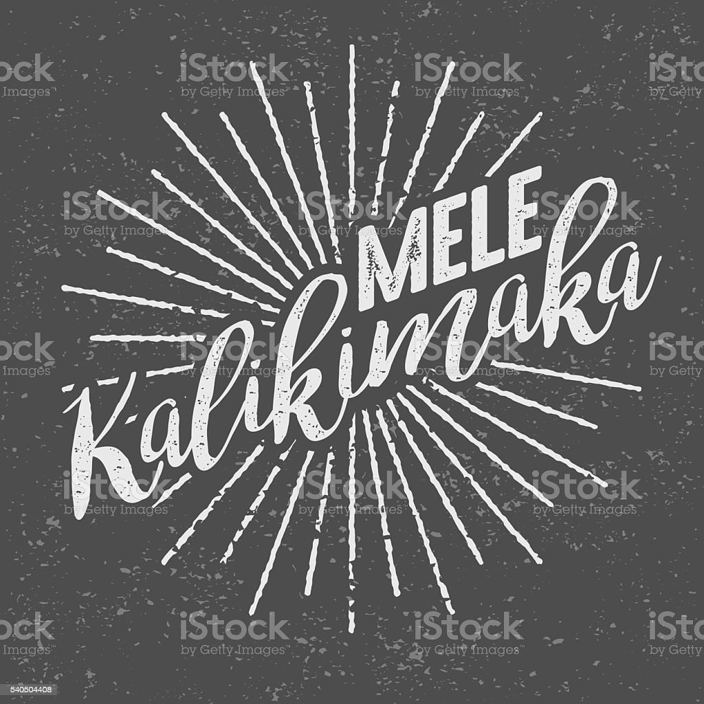 Mele Kalikimaka Hawaiian ('Merry Christmas') Vintage Screen Print vector art illustration