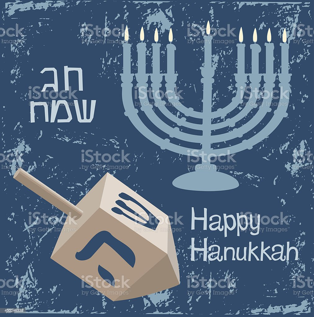 Menorah, Hanukkah, Dreidel, Hebrew Text vector art illustration