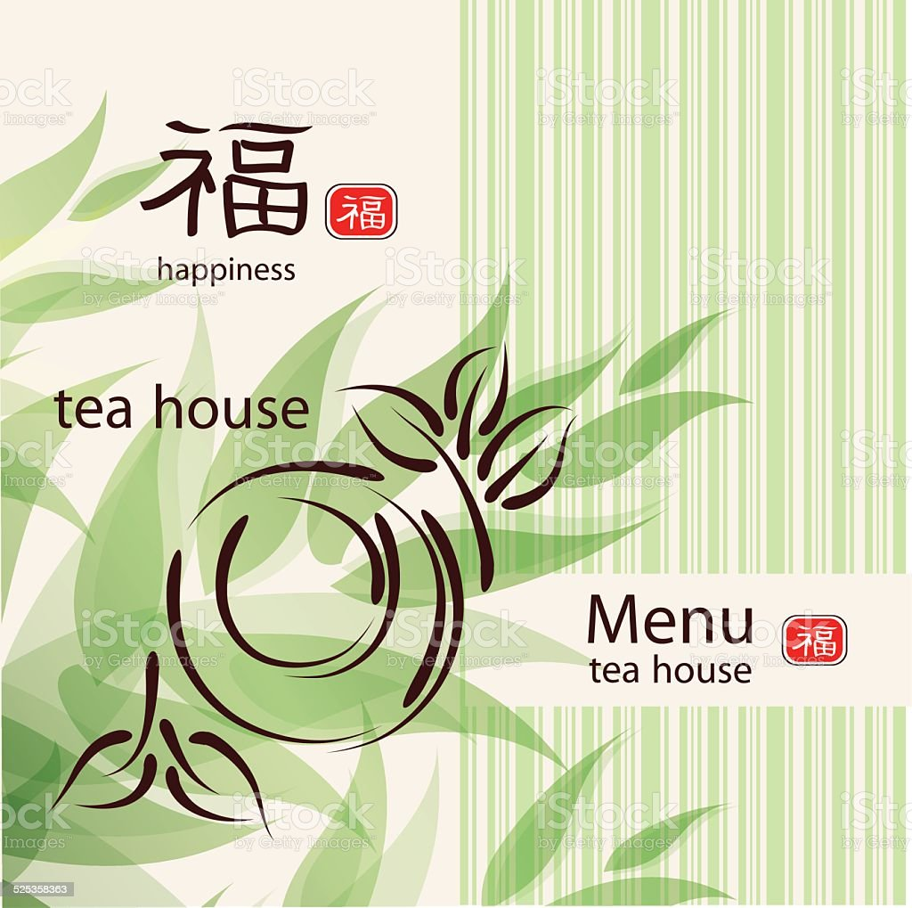 menu background with cup of tea vector art illustration