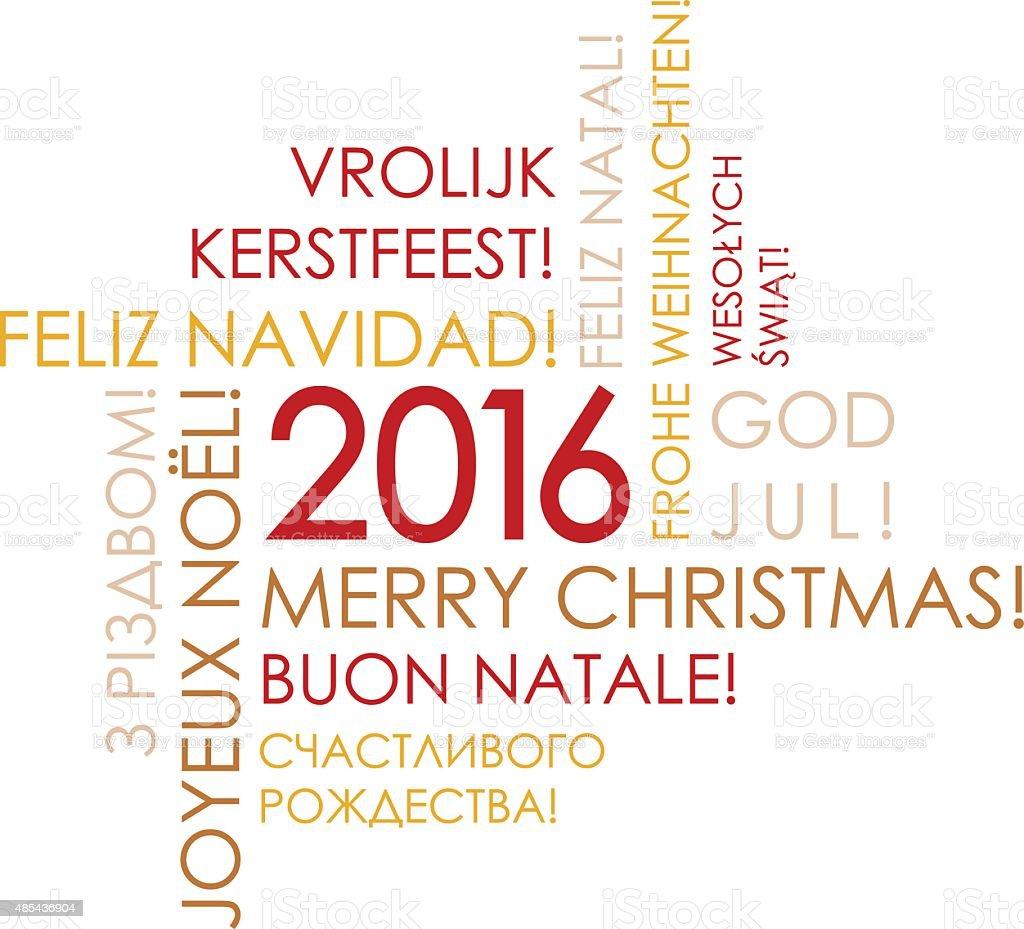 Merry Christmas 2016 - International Greeteng Card vector art illustration