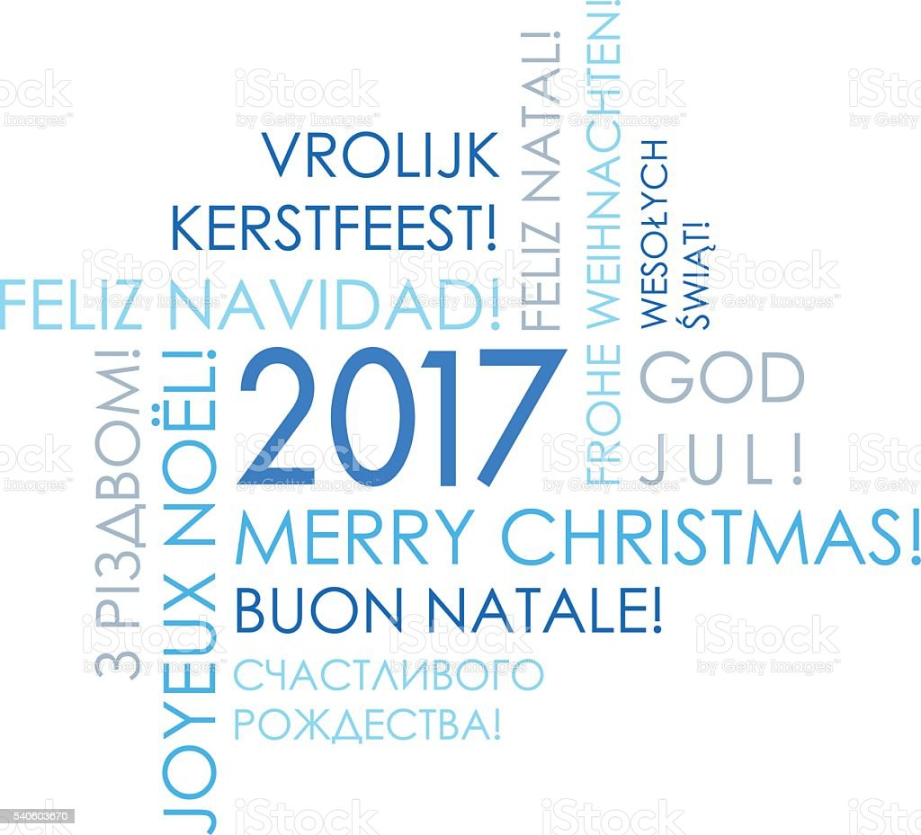 Merry Christmas 2017 - International Greeteng Card vector art illustration