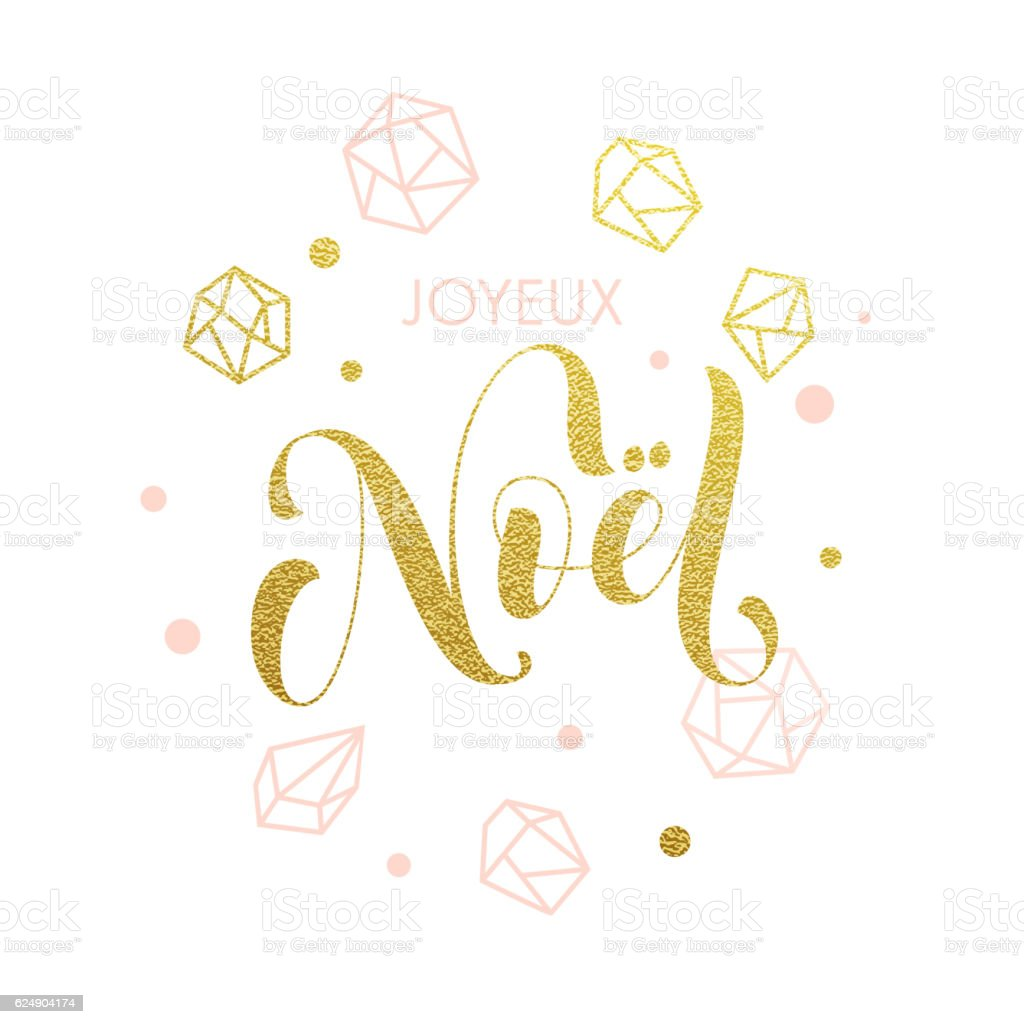 merry christmas french joyeux noel gold glitter ornaments royalty free stock vector art - Merry Christmas French